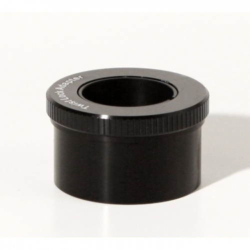 Skywatcher Twist Lock Adaptor 2'' - 1.25''
