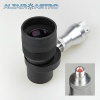 Altair 12.5mm Illuminated Reticle Eyepiece 1.25''
