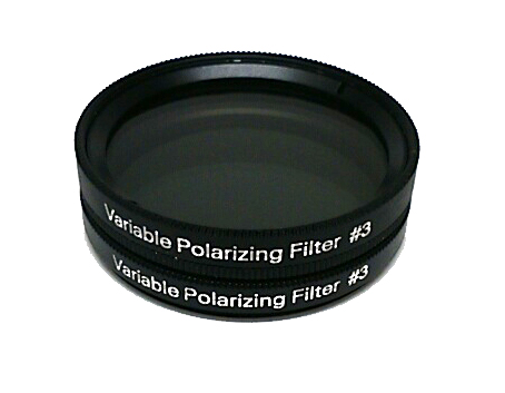 Antares 2'' Variable Polarising Filter