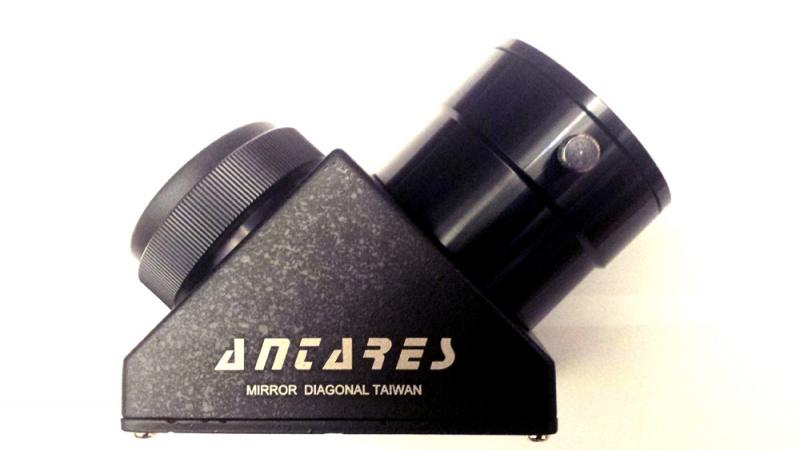 Antares 2MDS 2 SCT Diagonal 92 Enhanced Aluminum