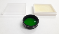 Second Hand High Quality Antares Filter 56 Green 1.25''