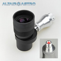 Altair 23mm Illuminated Reticle Eyepiece 1.25''