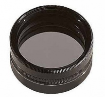 Antares Variable Polarising Filter 1.25''