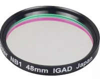 IDAS NB-1 Nebula Booster 1 Filters